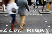 海外留学生活――英国交通安全篇