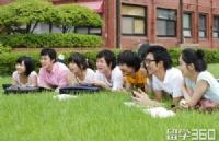 砂拉越科技大学
