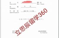 高二结业大胆入读日本富士国际语学院语言课程