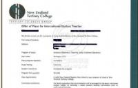 一波三折恭喜王同学顺利获得新西兰学生签证NZTC幼教GD