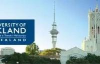 新西兰奥克兰大学预科是直通奥克兰大学学士学位的桥梁课程