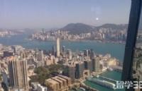 香港留学签证办理流程了解一下!
