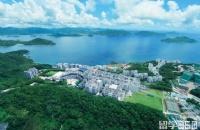 香港留学:报考注意事项