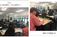 新西兰留学:梅西大学语言直升与预科录取标准