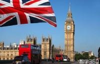 英国中学生活费多少