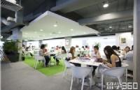 亚洲城市大学mba靠谱吗