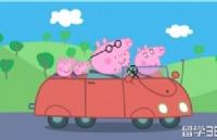 在英国做只像小猪佩奇一样的精致女孩需要多少钱?