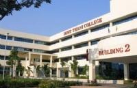泰国都斯他尼酒店管理学院教学目标有哪些