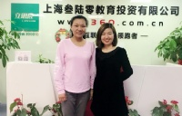 欢迎我们老朋友东部理工中国区负责人Cindy Dai 来访立思辰留学360!