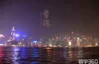 香港留学:香港最佳公立大学排行解析