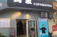 咖啡与留学也很相配