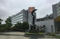 新加坡国立大学定量金融