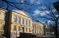 芬兰赫尔辛基大学入学雅思要求