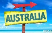 澳洲留学签证到期,如果想续签有哪些选择?