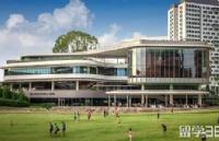新加坡国立大学金融学
