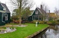 在荷兰留学生活的窍门讲解