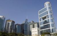 香港留学一年生活要花多少钱?