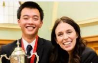 华人学霸获得新西兰六项奖学金,总理杰出学术奖金