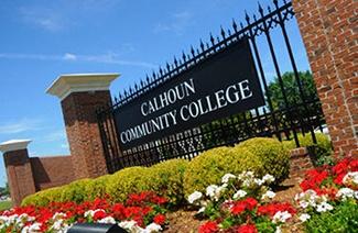 卡尔霍恩社区学院