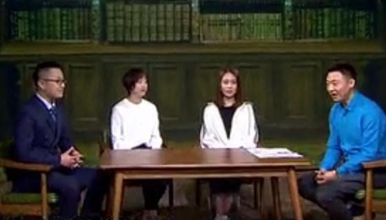刘娜&李林老师指点英国VS加拿大留学之路
