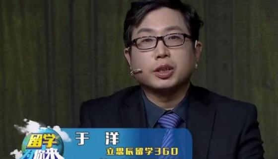 于洋&何倩茹老师解读夏校最佳申请时间