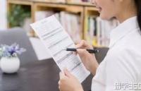 这份详细的研究生留学计划书,很值得参考!