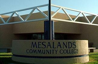 梅萨兰社区学院