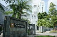 天大利好!科廷新加坡合作大学澳洲科廷大学文凭获中国教育部认证了!