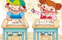 留学科普:韩国语言签证、本科和研究生签证申请区别在哪里?