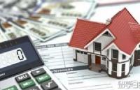 澳洲科廷大学高大上课程推荐――房地产开发与评估