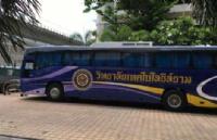 泰国理工学院专业有何特色