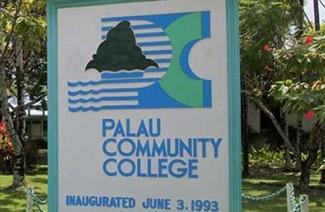 帕劳社区学院