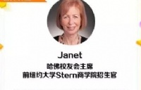 【微信群讲座】前纽约大学Stern商学院招生官:申请美国大学你不止需要战术,还需要战略!