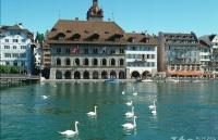 瑞士ETH理工学院文化传统