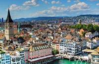 University of Lausanne专业