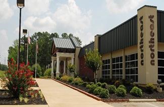 东北密西西比社区学院
