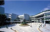 亚洲城市大学报考条件