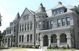 弗吉尼亚联合大学