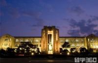 大学二学年在读王同学成功获东国大学录取!