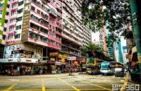 香港留学:八卦杂志是市民消遗的精神食粮