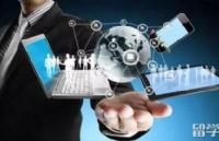新西兰长期短缺类专业   商务信息系统
