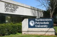 西北理工大学本科如何申请