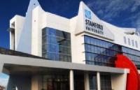 斯坦佛国际大学办学地址在哪里