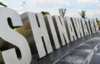 西那瓦国际大学宿舍条件如何