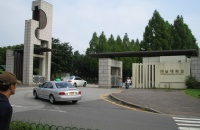 韩国留学性价比高的大学有哪些吗?一起来看看吧!