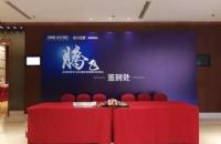 """""""腾飞―国际教育展""""与高考一起圆满落幕,更精彩的未来任你闯!"""