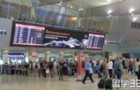 Get这份澳洲留学接机攻略,让你在土澳的机场不迷茫!