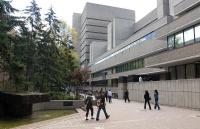 加拿大瑞尔森大学的排名