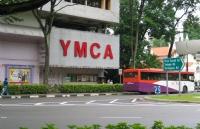 留学新加坡YMCA学校入学要求