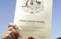 澳洲留学移民途径